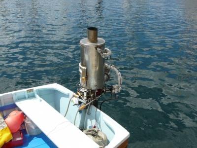 Steam Outboard Motor, Hobart, Tasmania, 2009 - P1060946.JPG